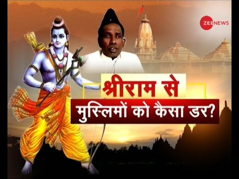 Xxx Mp4 Debate Why Muslims In Ayodhya Are Feared Ahead Of VHP Shiv Sena Rally 3gp Sex