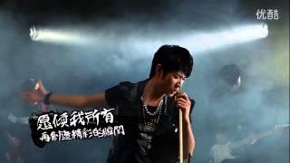 仙劍客棧網劇第一季主題曲《時間》MV