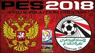 PS4 PES 2018 Gameplay Russia vs Egypt [HD]