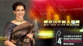 Sanya Malhotra Receives Best New Actor In Action For Dangal   4th Jackie Chan Action Movie Week