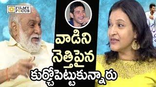 Manjula and K Raghavendra Rao Funny Conversation about Mahesh Babu - Filmyfocus.com
