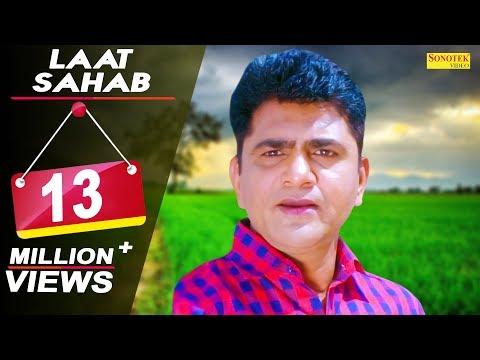 Laat Sahab || लाट साहब || Uttar Kumar ,Priyanshi Joshi | Hindi Full Movies