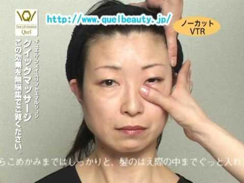 Японски массаж американских жен