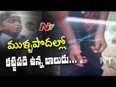 Xxx Mp4 Missing Boy In Krishna District Found Safe Police Begins Investigation NTV 3gp Sex
