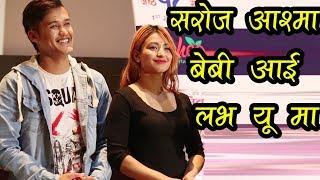 सरोज र आश्मा वेवी आई लभ यू मा, के भूमिका Baby I Love You  Mero Online TV Cartoonz Crew