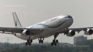 Iran Aseman Airbus A340-311 EP-APA making the first landing at Saint-Petersburg airport.