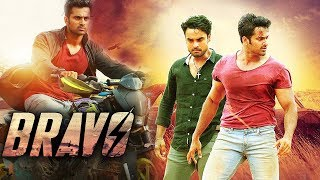 New South Indian Full Hindi Dubbed Movie - Bravo (2018)   Hindi Dubbed Movies 2018 Full Movie