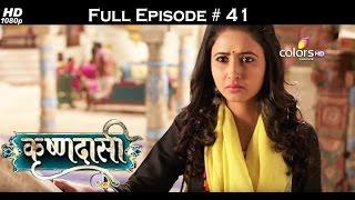Krishnadasi - 22nd March 2016 - कृष्णदासी - Full Episode (HD)