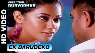 Ek Barudeko | Operation Duryodhan | Kalyani, Srikanth, Mumait Khan & Chalapathi Rao