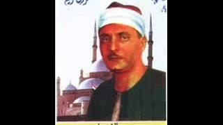 الشيخ البكاء كامل يوسف  البهتيمي   ماتيسر من سورة إبراهيم روعة