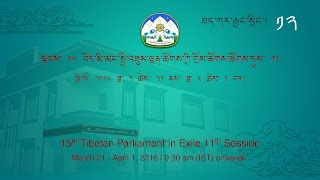 Day5Part1 - March 25, 2016: Live webcast of the 11th session of the 15th TPiE Proceeding