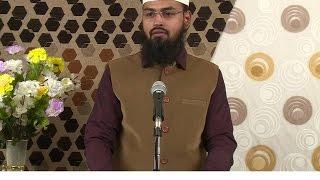 Allah Ne Quran Me Sahaba RA Ki Kis Andaz Me Tarif Bayan Ki Hai By Adv. Faiz Syed