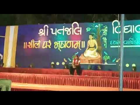 Mix Bollywood song  choreography by hiren rajput Shree patanjali Vidyalaya, valan