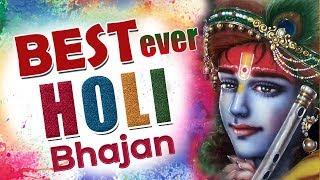 SUPER HIT   Holi Bhajan 2018   HOLI SPECIAL SONG