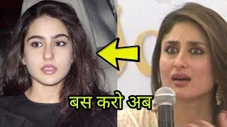 Kareena Kapoor Khan super angry and irritated from Saif's daughter Sara Ali Khan|Omg
