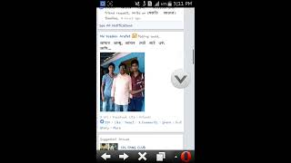 fb hack bangla