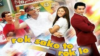 04 - Haan Mujhe Thaam Le | Rok Sako To Rok Lo (2004) |