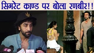 Ranbir Kapoor REACTS on his Viral Pictures with Mahira Khan | FilmiBeat