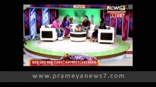 Breakfast Odisha with Actress Nikita and Actor Lipan
