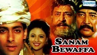 Sanam Bewafa - Full Movie In 15 Mins - Salman Khan - Chandni
