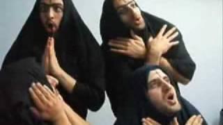محششين يقال انهم عرب