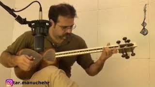"Persian Music: ""Abu Ata"" Improvisation on Tar by Peyman Zargar"