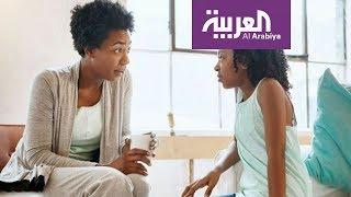 صباح العربية | نصائح سريعة لتوعية طفلك جنسيا