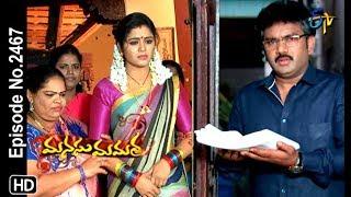 Manasu Mamata   17th December 2018   Full Episode No 2467   ETV Telugu