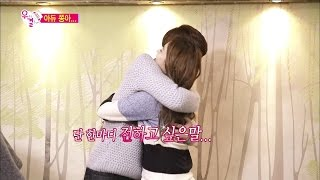 【TVPP】Yura(Girl's Day) - Last Day… Sorry and Thank You, 유라(걸스데이) - 아듀 쫑아… 고맙고 미안해 @ We Got Married