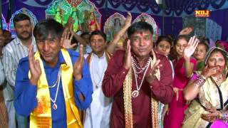 Mahaveer Jayanti Hai Aaj || New Haryanvi Balaji Bhajan || 2016 || Satpal Rohtiya