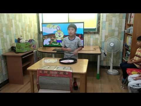 차일드유 월드컵 148 EC-2-Lolly-Sunny Bunny-남민현
