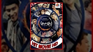 FANKO || फन्को || New Nepali Movie  Ft. Saugat Malla/Dayahang Rai/Keki Adhikari