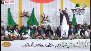 Mulazim Hussain Dogar  - New Emotional Bayan - Speech - Excellent