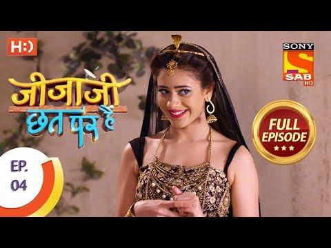 Xxx Mp4 Jijaji Chhat Per Hai Ep 04 Full Episode 12th January 2018 3gp Sex