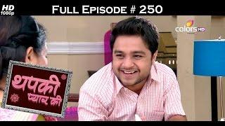 Thapki Pyar Ki - 12th March 2016 - थपकी प्यार की - Full Episode (HD)