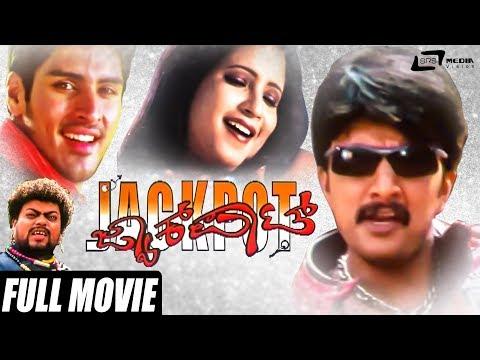 Xxx Mp4 Jackpot Kichcha Sudeepa Dhyan Shuba Punja Kannada Full HD Movie Comedy Movie 3gp Sex