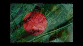 Bangladesh - Armin Sumon