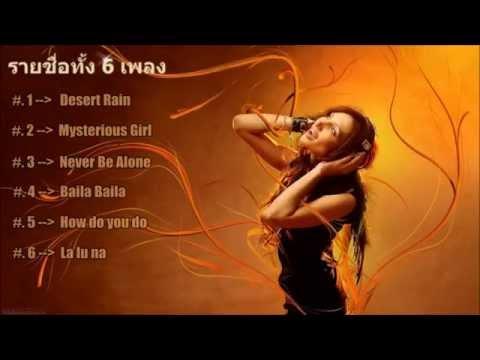 Xxx Mp4 DJ RN SR รวม 6 เพลงฮิต HD Vol 2 3gp Sex