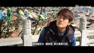 《708090之深圳恋歌》(708090 Love Story of Shenzhen) 预告片 Preview -SongJiHyo(宋智孝, 송지효) & KenjiWu(吴克群)