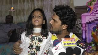 Bhojpuri Super Star Khesari Lal Yadav With Daughter - Ganesh Chaturthi Celebration At His Home 2016