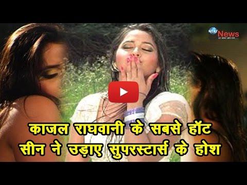 Xxx Mp4 देखें काजल राघवानी के सबसे हॉट सीन ने उड़ाए सुपरस्टार्स के होश Kajal Raghwani's Hot Scene Viral 3gp Sex