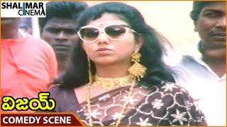 Vijay Movie || Vijaya Hilarious Comedy Scene || Nagarjuna, Vijayashanti || Shalimarcinema