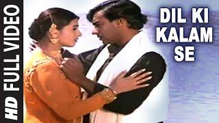Dil Ki Kalam Se Title Song | Itihaas | Ajay Devgan, Twinkle Khanna
