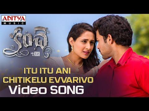 Itu Itu Ani Chitikelu Evvarivo 2 Min Video Song    kanche Video Songs    Varun Tej, Pragya Jaiswal