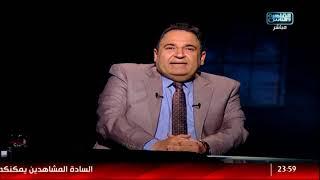 المصرى أفندى | السياسات الضريبية للحكومة .. والعدالة الإجتماعية