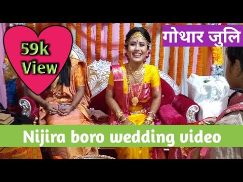 Xxx Mp4 Marriage Nijira Boro 19 November 2018 Happy Wedding 3gp Sex