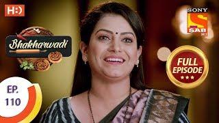 Bhakharwadi - Ep 110 - Full Episode - 12th July, 2019
