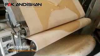 دستگاه پهن کن اتوماتیک گردبر خمیر نان لواش automatic sheeter machine