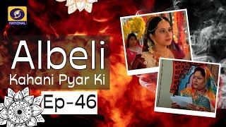 Albeli... Kahani Pyar Ki - Ep #46