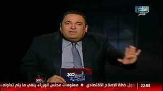 محمد على خير: عاوزين نطلع خطوة للأمام!